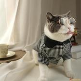 網紅寵物狗狗貓咪衣服黑領帥氣格紋襯衫 紳士小男孩英短泰迪【小獅子】