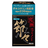 AFC宇勝淺山 究極系列 新潤節膠囊食品-葡萄糖胺(270粒/罐)x1