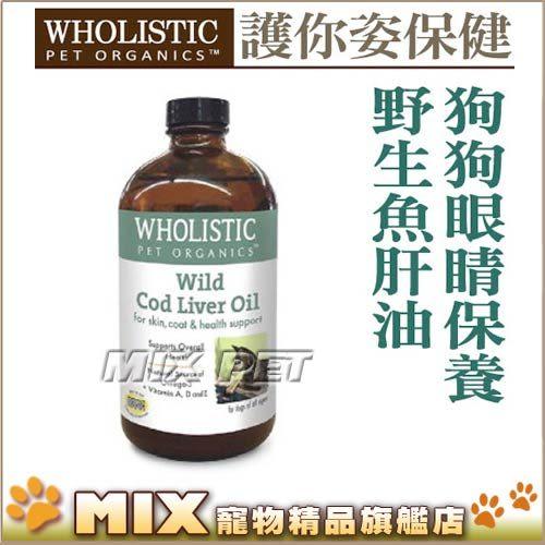 ◆MIX米克斯◆美國Wholistic護你姿.狗狗專用野生魚肝油4oz(118ml)