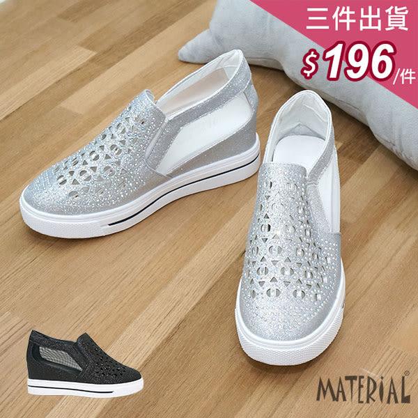 楔型鞋 鏤空水鑽網布內增高休閒鞋 MA女鞋 F03