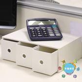 CD收納盒桌面創意小號物品抽屜式CD收納盒化妝品學生宿舍書桌整理盒置物架xw 全館85折
