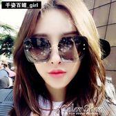 無框方形圓臉太陽鏡女潮墨鏡韓國優雅簡約眼鏡color shop