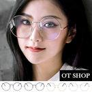 OT SHOP眼鏡框‧中性復古百搭金屬鼻墊加高圓形鏡框平光眼鏡‧黑色/金色/銀色/槍灰色‧現貨‧W05