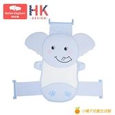 浴網神器嬰兒洗澡網網兜新生兒寶寶懸浮浴墊沐浴床盆可坐躺托通用