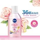 妮維雅涵氧北海道玫瑰淨白雙層卸妝水400...