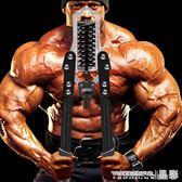 健身器材家用臂力器40kg臂力棒50公斤60可調節速臂器訓練胸肌臂肌igo晶彩生活