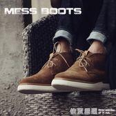 梅西秋季馬丁靴男靴英倫風潮靴子男士短靴高筒工裝靴沙漠靴男鞋靴  依夏嚴選