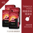 4包xTaragui(Vitality)精選原味瑪黛茶(馬黛茶)500g(不含茶枝)[袋裝茶葉]@[賣瑪黛茶啦XD