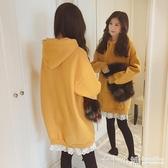 休閒洋裝 衛衣秋冬加絨加厚中長款蕾絲假兩件休閒洋裝女連帽韓版套頭寬鬆外套