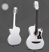 吉他民謠木吉他初學者38寸41吉他學生新手練習青少年入門男女樂器LX 玩趣3C
