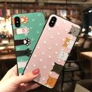 浮雕磨砂三星手機殼 卡通SamSung Note 10 Plus手機套 S8/S9/N8/N9三星保護套 S10/S10e/S10 Plus保護殼