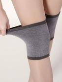 護膝護膝保暖老寒腿男女士運動護膝蓋套漆關節保暖炎防寒冬季薄款無痕 7月熱賣