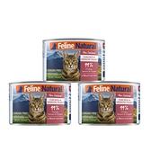 【K9 Natural 】貓咪鮮燉主食罐 雞肉+鹿肉 170g 24件組 (貓罐頭 濕食)