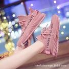 椰子鞋 【椰子鞋】潮鞋女士布鞋韓版時尚潮流百搭休閒鞋跑步鞋