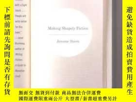 二手書博民逛書店Making罕見Shapely FictionY256260 Stern, Jerome W W Norton