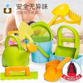 沙灘玩具加厚兒童沙灘玩具套裝寶寶挖沙玩沙子鏟子小桶嬰幼兒戲水組合 大宅女韓國館YJT