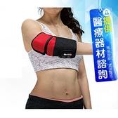 來而康 WELL-DAY 晶晏 動力式熱敷 石墨烯溫控熱敷(護肘)WD-GH323 贈暖暖包2片