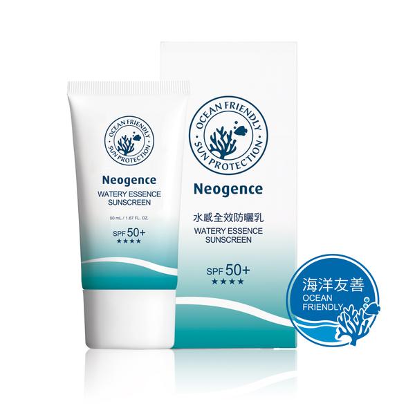 Neogence霓淨思 水感全效防曬乳50ml SPF50+(海洋友善配方) Vivo薇朵