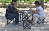 折疊椅便攜式折疊小凳子折疊椅板凳釣魚凳矮凳馬扎戶外寫生坐火車四角凳 海角七號