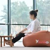 單人沙發 懶人沙發客廳單人沙發臥室榻榻米簡約豆袋粒子懶沙發T 多色
