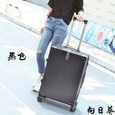 24吋行李箱 旅行箱男潮韓版密碼皮箱子 24吋旅行箱