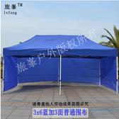 戶外廣告帳篷印字遮陽棚四脚雨棚擺攤折疊停車棚伸縮帳篷大傘3x6m加3面圍布