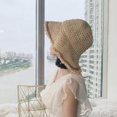 日系軟妹草編毛邊帽子韓版女可折疊遮陽草帽沙灘防曬漁夫帽夏 樂芙美鞋
