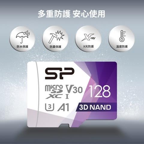 SP MicroSDHC記憶卡 128GB Elite UHS-1 Class10 附轉卡高階攝錄影 廣穎 新小白卡