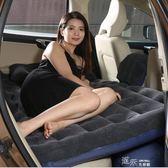 車載旅行床墊汽車睡墊轎車SUV後排通用款多功能充氣折疊車震床igo 道禾生活館