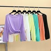 罩衫 冰絲長袖T恤女夏季2020新款百搭寬鬆顯瘦防曬衫罩衫下擺打結上衣易家樂