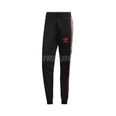 adidas 長褲 Chile 20 Track Pants 黑 紅 男款 運動褲 專業 運動休閒 【ACS】 GJ6781