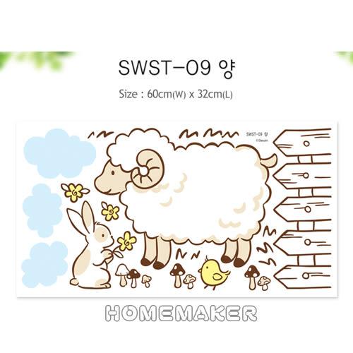 韓國造型創意壁貼_HS-SWST09-1