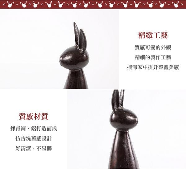 18921-31 家居擺飾 (兔子-31公分)