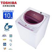 TOSHIBA東芝10公斤星鑽不鏽鋼單槽洗衣機AW-B1075G(WL)~含基本安裝+舊機回收