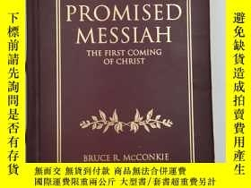 二手書博民逛書店The罕見promised Messiah: The first