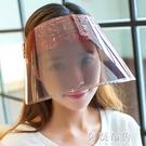 防疫帽子 夏季空頂防曬帽騎行遮陽防護女帽防紫外線太陽帽戶外釣魚防飛沫 阿薩布魯