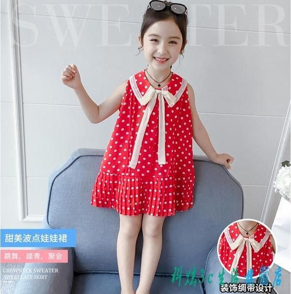 女童連身裙洋裝2020新款韓版童裝夏季女孩寶寶公主裙洋氣夏裝兒童裙子 OO6844『科炫3C』