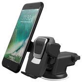 【美國代購-現貨】美國第一品牌手機架 iottie Easy One Touch 3