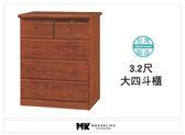 【MK億騰傢俱】AS227-03 柚木色3.2尺大四斗櫃