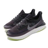 Nike 慢跑鞋 Legend React 2 Shield 灰 銀 男鞋 運動鞋 【PUMP306】 BQ3382-002