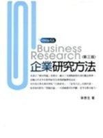 二手書《賣場規劃與管理 : 精華版 = Store facility planning and management》 R2Y ISBN:9789571144085