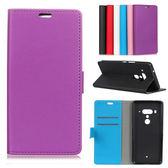 HTC U12+ U12plus 卡斯特紋皮套 插卡 支架 手機皮套 皮套 簡約皮套 保護套 內軟殼