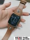 apple watch錶帶復古朋克真皮iwatch1/2/3/4代腕帶蘋果【邦邦男裝】