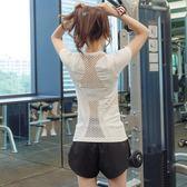 女緊身衣性感漸變半袖速干衣跑步t恤運動上衣健身衣瑜伽服短袖夏