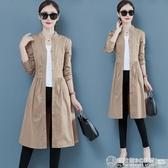風衣女中長款2020新款韓版早秋大氣港風chic外套收腰顯瘦薄款大衣  圖拉斯3C百貨