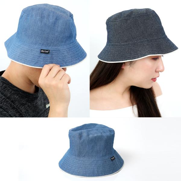 休閒素面牛仔小布標漁夫帽【NHD4】