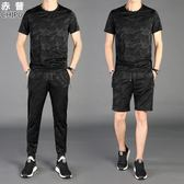 夏天短袖t恤迷彩服男士運動休閒短褲韓版潮流體桖兩件套 QQ949『優童屋』