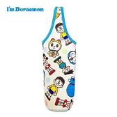 日本限定 哆啦a夢 50th 點點家族版 寶特瓶提袋 / 水壺袋 / 水壺套 / 保溫杯套