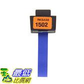 [106美國直購] Intel Corp. 8 port SAS Key Orange RKSAS8