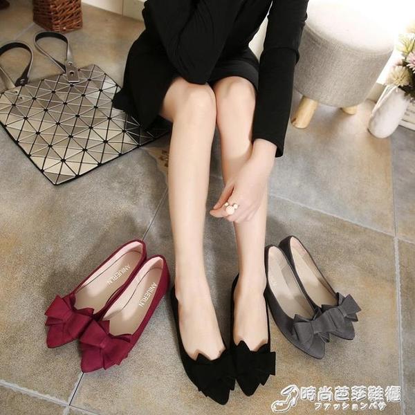 春季新款單鞋女鞋尖頭淺口平跟平底蝴蝶結小大碼黑色工作上班 雙十二全館免運